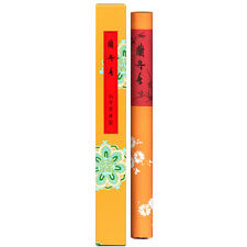 Japanese Meditation Incense - Celestial Nave